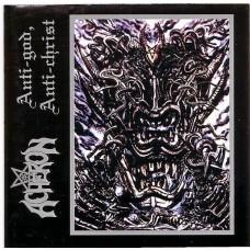 Компакт - диск ACHERON