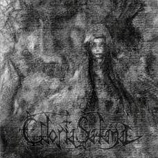 Компакт - диск ARKHA SVA