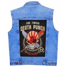 Нашивка наспинная Five Finger Death Punch