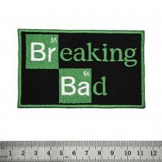 Нашивка вышитая Breaking Bad