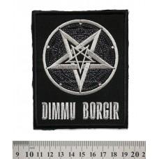 Нашивка вышитая Dimmu Borgir