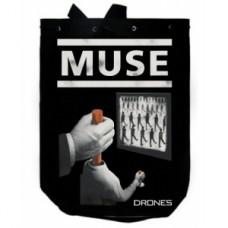 Рюкзак Muse