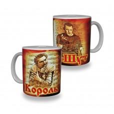 Чашка Король и Шут